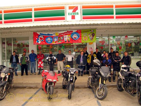 443092511_Sddhf-M.jpg /GT Rider Chiang Mai Christmas Ride 2008/Touring Northern Thailand - Trip Reports Forum/  - Image by: