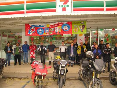 443092535_LmUE5-S.jpg /GT Rider Chiang Mai Christmas Ride 2008/Touring Northern Thailand - Trip Reports Forum/  - Image by:
