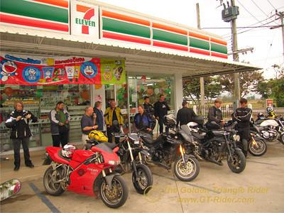 443092608_Mqpwq-S.jpg /GT Rider Chiang Mai Christmas Ride 2008/Touring Northern Thailand - Trip Reports Forum/  - Image by: