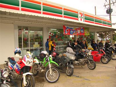 443092615_wRtuQ-S.jpg /GT Rider Chiang Mai Christmas Ride 2008/Touring Northern Thailand - Trip Reports Forum/  - Image by: