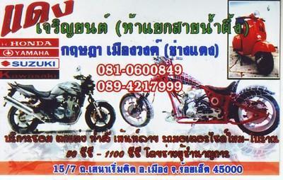 561850302_47TW3-S.