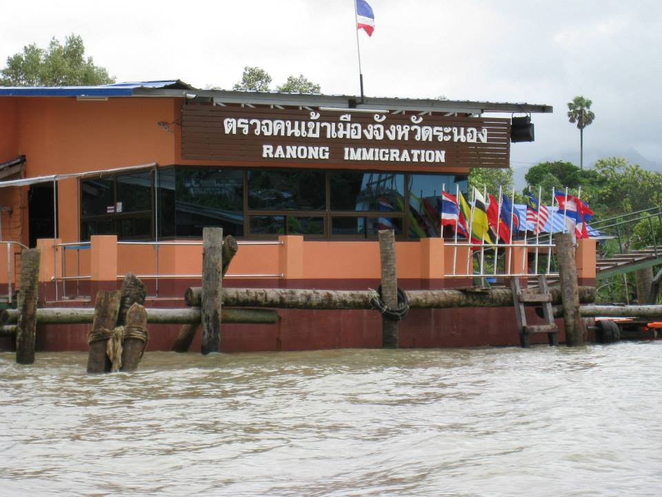 602903_10201428971779966_604866464_n.jpg /Ranong Advise/South Thailand Motorbike Trip Reports Forum/  - Image by: