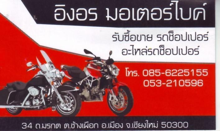 622172043_PSFKo-L.