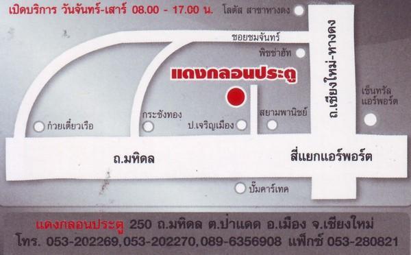 644954284_oD2qs-M.