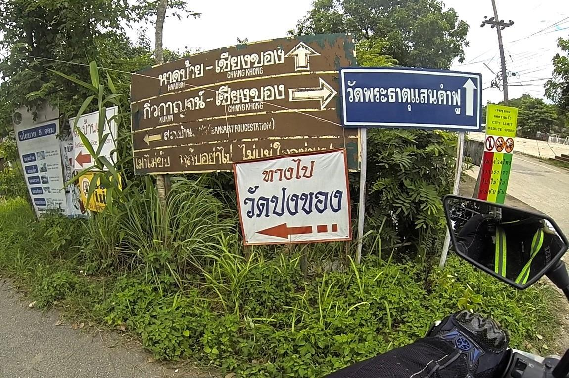 7-1.jpg in Border Ride. N.west To N.east, Northern Thailand from  ZCM at GT-Rider Motorcycle Forums