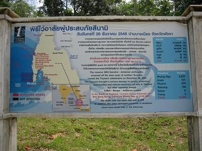 75636245-S.jpg /Three Months With Motorbike in South-East Asia/Global Trip Reports/  - Image by:
