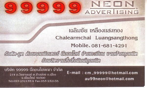 775936517_dcYh9-M.jpg /Chiang Mai Handy Motorcycle Related Shops/Northern Thailand - General Discussion Forum/  - Image by: