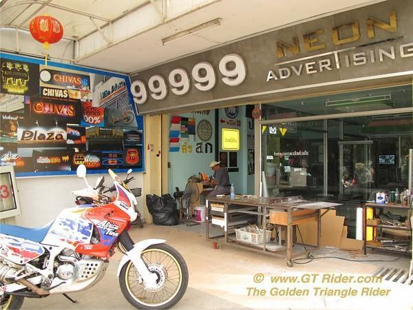 775938278_cbGbw-M.jpg /Chiang Mai Handy Motorcycle Related Shops/Northern Thailand - General Discussion Forum/  - Image by: