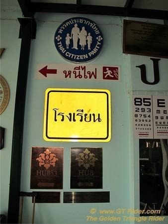 775938325_MkPnq-M.jpg /Chiang Mai Handy Motorcycle Related Shops/Northern Thailand - General Discussion Forum/  - Image by: