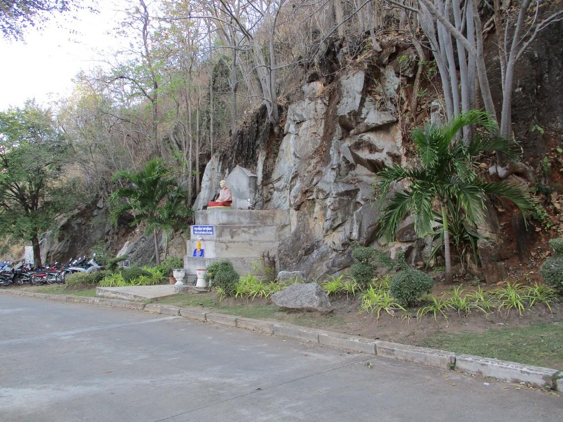 Bhumipol-Dam-area (10).JPG