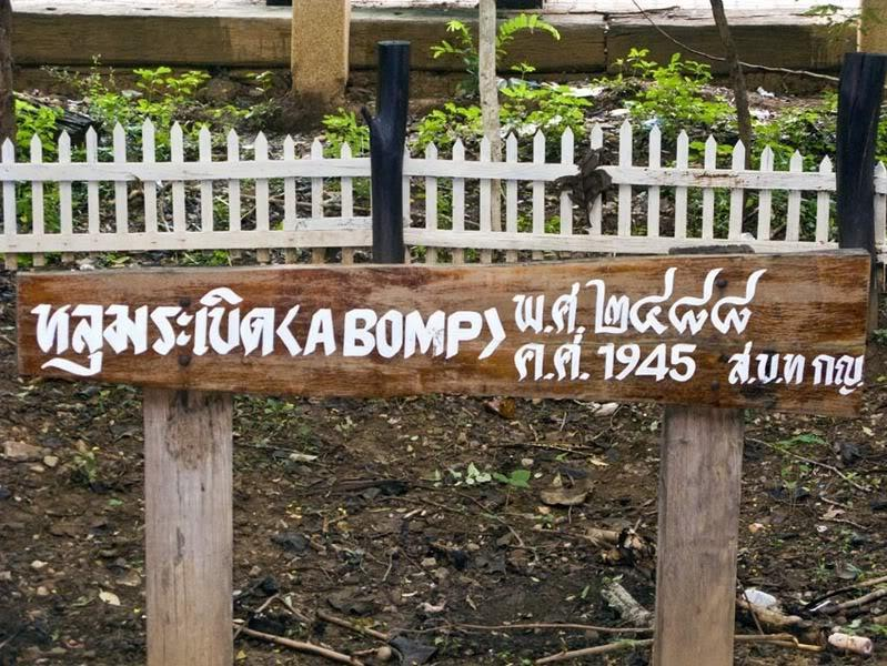 Bomp2LR.jpg /ANZAC Day 2008/Central  Thailand Road  Trip Reports/  - Image by: