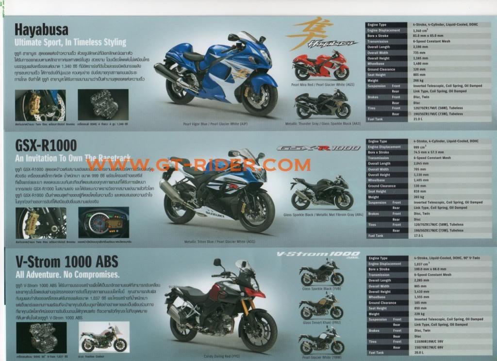 brochurepg1002_zpsb442c989.