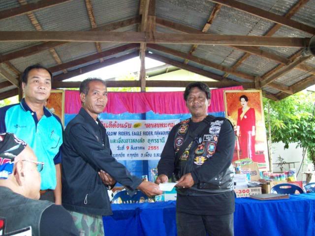 CharityRdie8-10-2008079.jpg