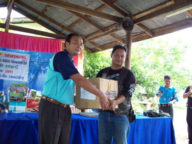 CharityRdie8-10-2008083.jpg