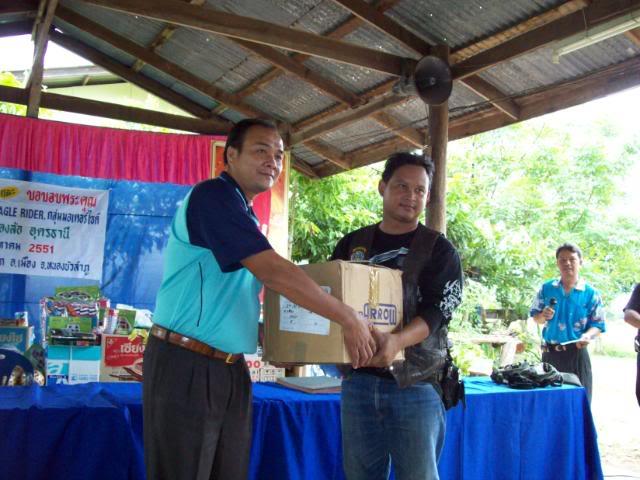 CharityRdie8-10-2008084.jpg