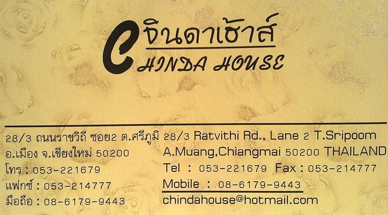 chiang-mai-chinda-house-1-small.