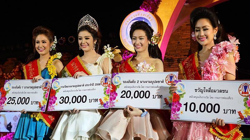 chiang-mai-flower-festival-18-small.