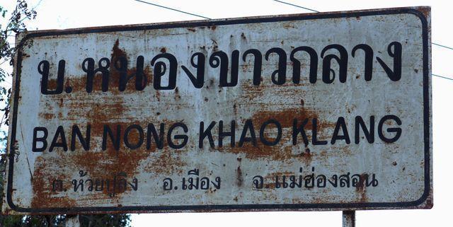 chiang-mai-mae-hong-son-20-thumb.