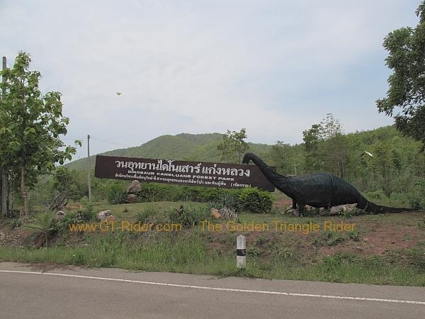 chiang-muan-dinosaur-park-001.