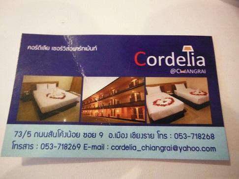Chiang Rai Hotel (4).JPG