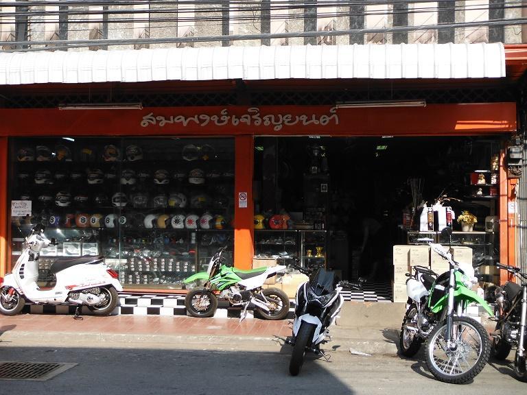 ChiangMaiMotorcycle2.