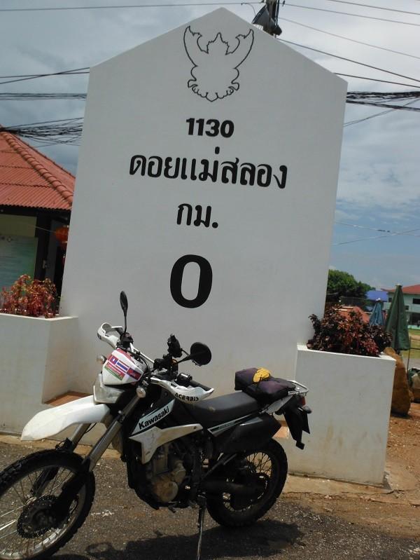 ChiangRai-DoiMaeSalong16.