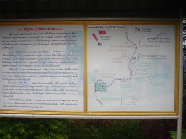 ChiangRai2103.jpg