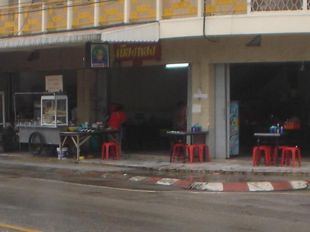 ChiangRai2120.jpg