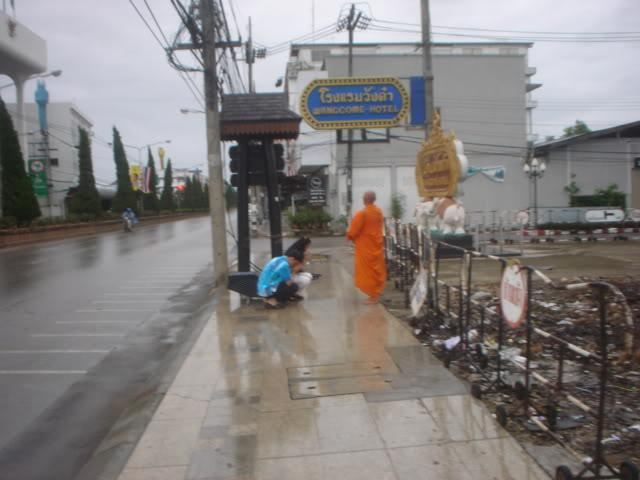 ChiangRai2126.
