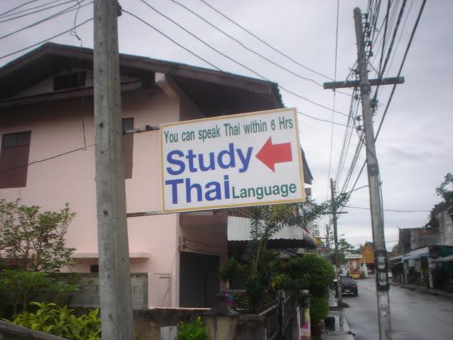 ChiangRai2127.jpg