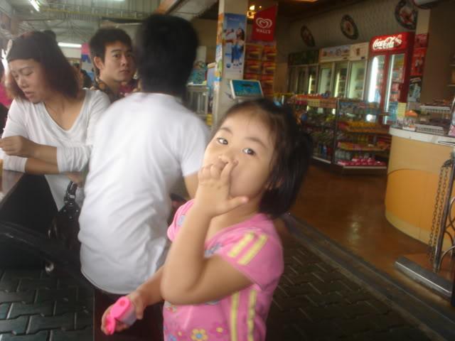 ChiangRai2132.