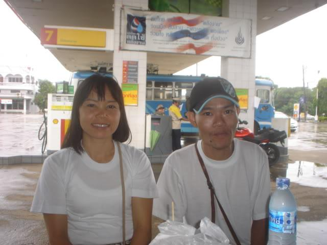ChiangRai2133.