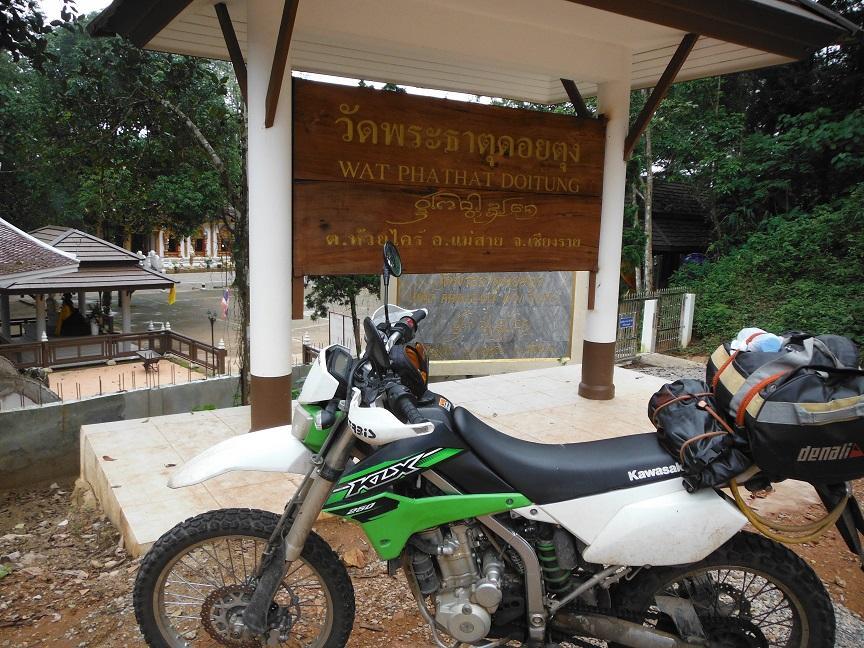 Choui Fong Tea Plantation Chiang Rai (21).JPG