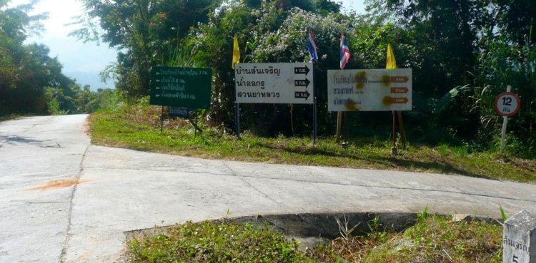 d3-1148-road4.