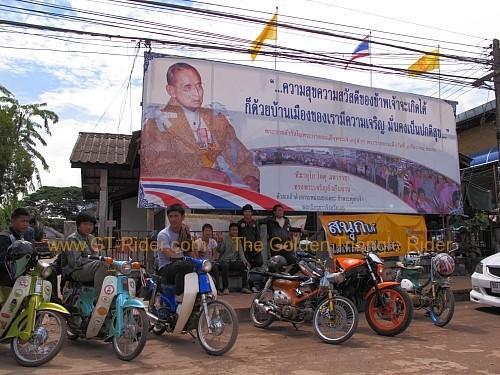 dan-sai-motorbikes-phi-ta-khon-festival-2010-001.