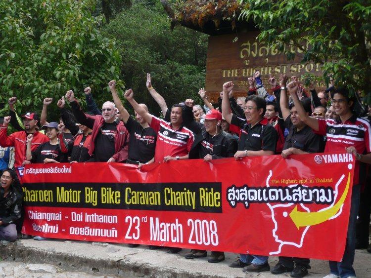 doi-inthanon-2008.