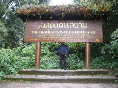 DoiInthanon005.jpg /Daewoo's 07 Trip - Ride Report 7 - Doi Inthanon  Mae Ya/Touring Northern Thailand - Trip Reports Forum/  - Image by:
