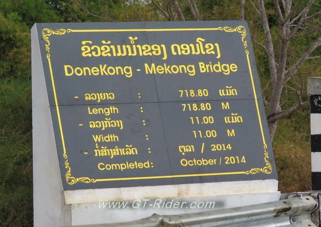 DonKhong-GTR-IMG_1754.