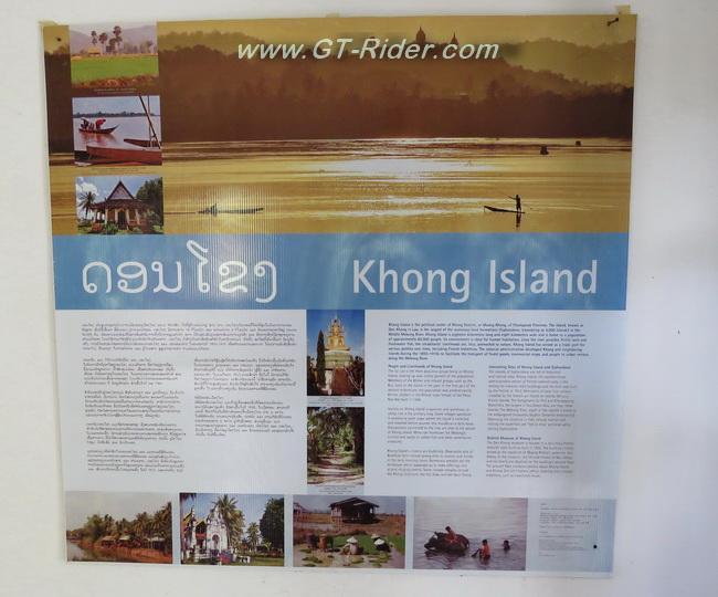 DonKhongMuseum-GTR-IMG_2508.
