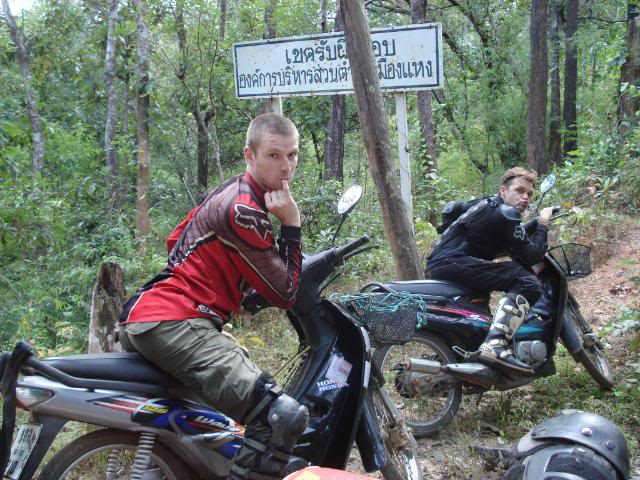 DSC02627.jpg /muang khong - wiang heang enduro track/Touring Northern Thailand - Trip Reports Forum/  - Image by: