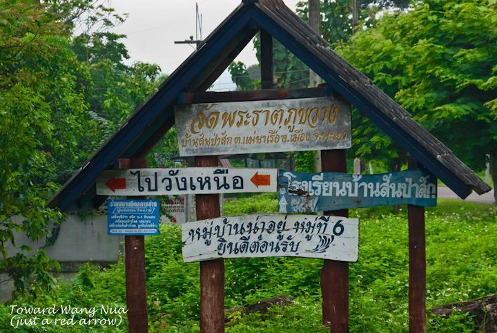 DSC_Laos0911B%252520%252528114%252529.
