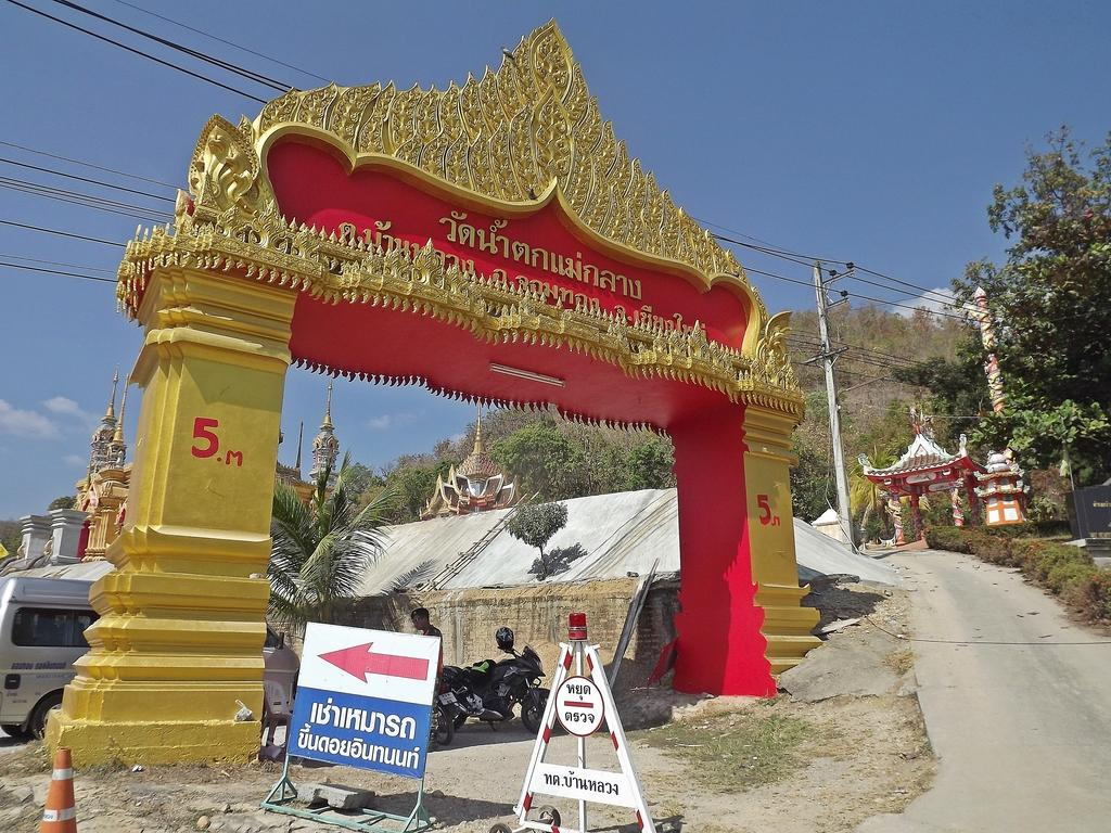 DSCF2742.jpg /Late - but not too late - GT Ride 01/2015/Touring Northern Thailand - Trip Reports Forum/  - Image by: