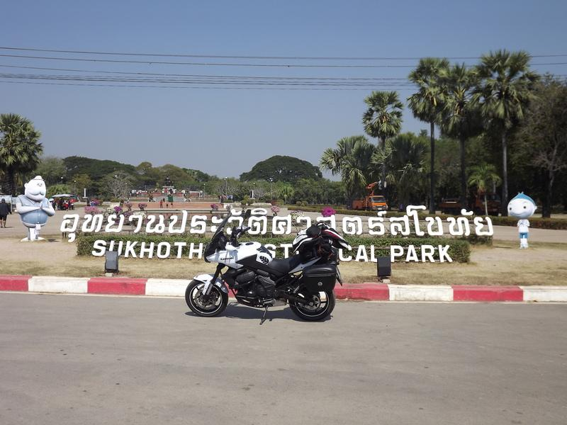 DSCF2829.jpg /Late - but not too late - GT Ride 01/2015/Touring Northern Thailand - Trip Reports Forum/  - Image by: