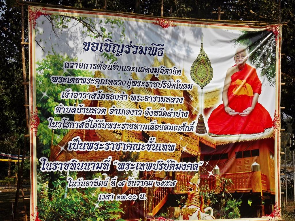 DSCF2902.jpg /Late - but not too late - GT Ride 01/2015/Touring Northern Thailand - Trip Reports Forum/  - Image by: