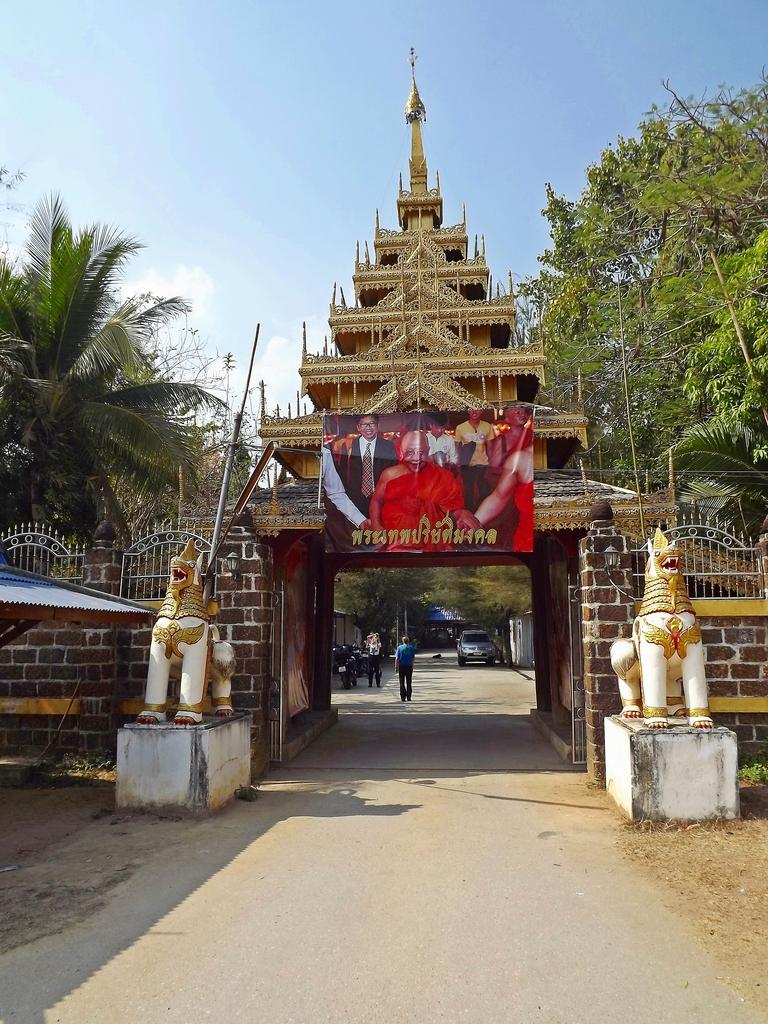 DSCF2903.jpg /Late - but not too late - GT Ride 01/2015/Touring Northern Thailand - Trip Reports Forum/  - Image by: