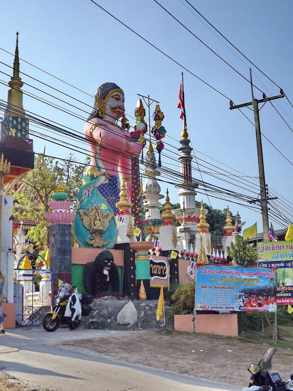 DSCF2918B.jpg /Late - but not too late - GT Ride 01/2015/Touring Northern Thailand - Trip Reports Forum/  - Image by: