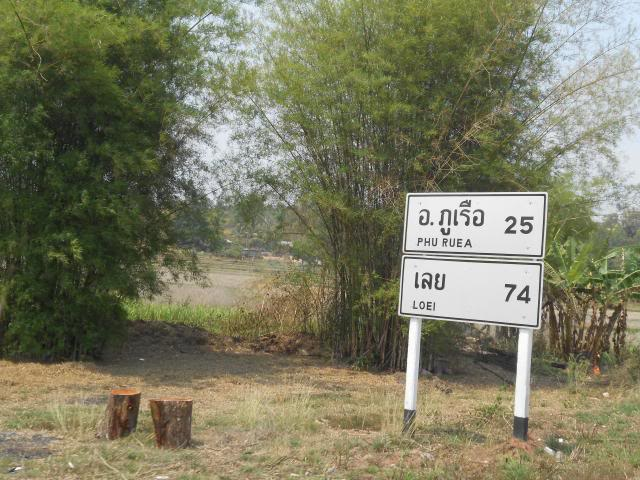 DSCN2787.