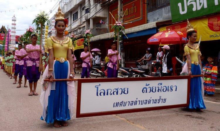e-dan-sai-phi-ta-khon-2009.
