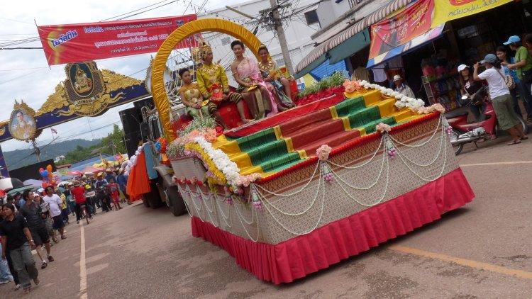 f-dan-sai-phi-ta-khon-2009.