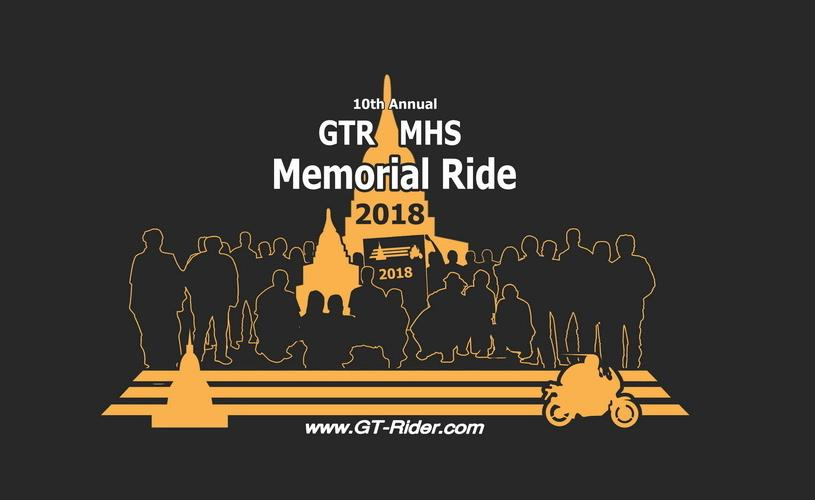Final-GTR-MHS_Memorial-Tshirt.